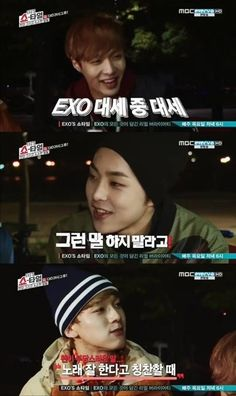 EXO's Xiumin reveals he feels burdened being called a trend | allkpop.com