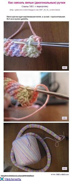 Crocheted Tube.This Video proves you never get to old to learn. I have done the tube in several different ways, even with beads, but I have never did it this way. It is foreign, but you can understand it by looking at the video. This can be used in so many different ways with different sizes yarn and hook. WOW !
