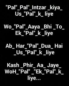 Pal pal dil k paas tum rehte ho. Shyari Quotes, True Love Quotes, Romantic Love Quotes, Love Quotes For Him, Funny Quotes, Qoutes, Desi Quotes, Poetry Quotes, Zindagi Quotes