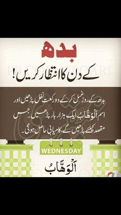 Tariq Jameel sab Islam Beliefs, Duaa Islam, Islam Hadith, Allah Islam, Islam Quran, Islamic Prayer, Islamic Teachings, Islamic Dua, Quran Quotes Inspirational