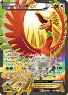 Ho-Oh-EX | XY—BREAKpoint | TCG Card Database | Pokemon.com