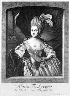 Траурный кортеж блаженной памяти Её Величества Императрицы Марии Фёдоровны, супруги Императора Павла I.