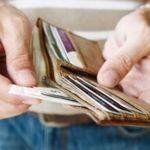 CHOCANTE! Se guardar isto na sua carteira, você nunca vai ter dinheiro!
