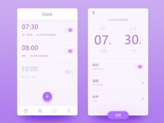 Learn lithuanian app mobile ui examples pinterest for Ui offenbach