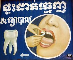 Cambodian Dentist Sign by rjhintz, via Flickr