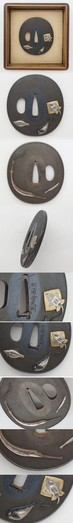 Tsuba: Matsuura Hirotoshi Fishes