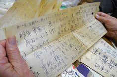 映画「ふたつの祖国、ひとつの愛~イ・ジュンソプの妻~」:image008 Sheet Music, Music Sheets