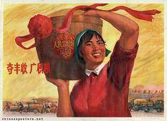 Strive for an abundant harvest, amass grain, 1973