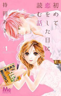 Hajimete Koi o Shita Hi ni Yomu Hanashi Capítulo 1 página 3 - Leer Manga en Español gratis en NineManga.com