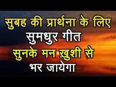 Peaceful Om Namah Shivay Dhun Full Complete, ॐ नमः शिवाय धुन 1 घंटे की, ANURADHA PAUDWAL,Shiv Dhuni - YouTube