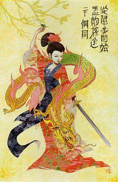 Incredible Mulan