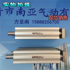 MGPM16-150Z MGPM16-175Z MGPM16-200Z  SMC compact guide cylinder Thin Three-axis cylinder with rod cylinder MGPM series