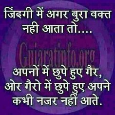 65 Best Ideas Funny Quotes About Boys In Hindi Boy Quotes, True Quotes, Funny Quotes, Qoutes, Hindi Quotes Images, Hindi Quotes On Life, Best Motivational Quotes, Inspirational Quotes, Reality Of Life Quotes