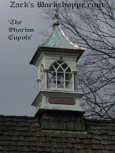 Cupola with Copper Roof.