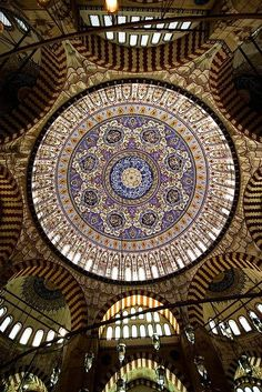 One of the domes in Hagia Sophia, Istanbul.Picture by Veruschka. art One of the domes in Hagia Sophia, Istanbul. Byzantine Architecture, Islamic Architecture, Beautiful Architecture, Art And Architecture, Hagia Sophia Istanbul, Magic Places, Beautiful Mosques, Look At The Sky, Byzantine Art