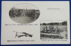 """1930's Sino Japanese War Photo Postcard : Disarmed Chinese army soldiers :  """"Weapons of disarmed Chinese army soldiers being  surrendered ( The East Base) """"  """"Abandoned Chinese army's light machine gun & mortar shell """"  """" Our army soldiers & the surrendered Chinese army soldiers & gathering together"""" prisoner POW japan china / vintage antique old Japanese military war art card / Japanese history historic paper material Japan 支那事変 日中戦争 中国軍"""