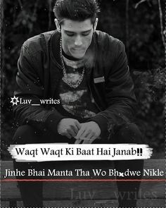 Hindi Attitude Quotes, Attitude Thoughts, Attitude Quotes For Boys, Attitude Status, Bad Words Quotes, Funny Quotes, Instagram Captions For Friends, Caption For Friends, Sexy Love Quotes