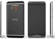 HTC One M8 Prime ilk Defa Görüntülendi!