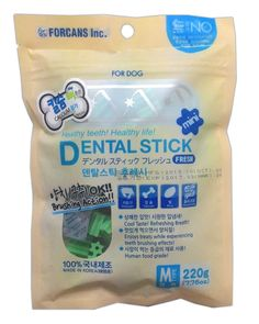 Forcans Dental Stick Mini Calcium 220 gm For Dogs