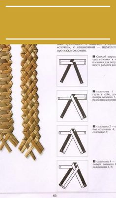 Pletenije iz solomki - Dalia Vasi - Álbuns da web do Picasa Flax Weaving, Straw Weaving, Willow Weaving, Paper Weaving, Weaving Art, Corn Dolly, Basket Weaving Patterns, Crochet Patron, Newspaper Crafts