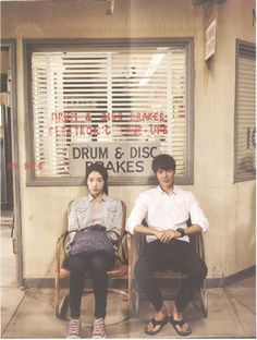 Tan & Eunsang in a desert :-)