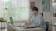 [초록우산 어린이재단] 당신만의 어른이날을 만드세요 - 가수 민경훈 편