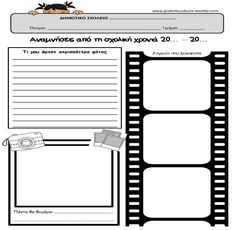 Literacy Activities, Whats New, Language, Classroom, Templates, Teaching, School, Day, Blog