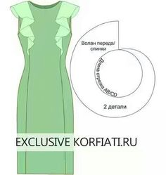 Sensational Tips Sewing Pattern Ideas. Brilliantly Tips Sewing Pattern Ideas. Sewing Dress, Dress Sewing Patterns, Sewing Patterns Free, Sewing Clothes, Clothing Patterns, Diy Clothes, Sewing Lessons, Sewing Hacks, Sewing Tutorials