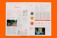 World Vision Report 2016 on Behance Company Brochure Design, Company Profile Design, Graphic Design Brochure, Adobe Indesign, Adobe Illustrator, Editorial Layout, Editorial Design, Magazine Ideas, Vision Book