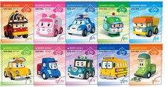 COLLECTORZPEDIA: South Korea Stamps Korean-Made Characters 3rd Series Robocar Poli, South Korea, Lunch Box, Family Guy, My Favorite Things, Toys, Birthday, Fictional Characters, Stamps
