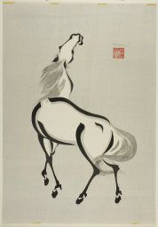 japanese ink horse - Google Search Wild Eyes, Horse Pattern, All About Horses, Running Horses, Gesture Drawing, Art Institute Of Chicago, Ink Illustrations, Horse Art, Woodblock Print