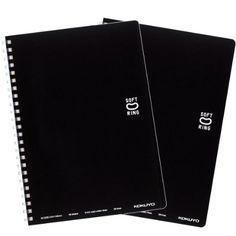 Kokuyo soft ring notebook dot-filled borders A5 2 books B ruled Blacks -SV331BT-DX2