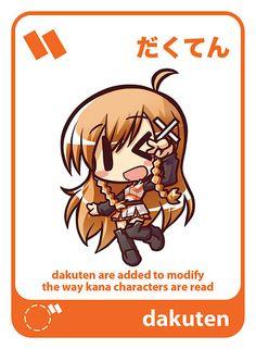 Crunchyroll - Store - Moekana: Booster Pack