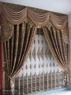Plain Polyester Window Curtain With Attached Valance