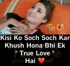 😂😂😂😂😊😊😂😂😂 Please Turn on post notifications ⤴️ Like👍 comment✍️ & Share✅✅✅ ————————————————————— Urdu Quotes, Love Quotes In Hindi, True Love Quotes, Love Quotes For Him, Funny Quotes, Qoutes, Romantic Quotes For Her, Beautiful Love Quotes, Romantic Poetry