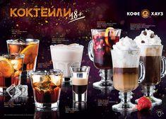 Alcoholic cocktails menu on Behance Coffee Png, Alcoholic Cocktails, Cocktail Menu, Bar Menu, Drink Menu, Menu Design, Wine Drinks, Food Menu, Food Truck
