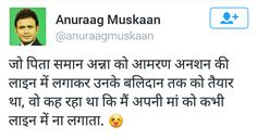 Dhongi AAP #dhongiaap #aap #aamaadmiparty #delhi #arvindkejriwal #corruption