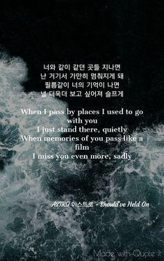 Astro Songs, Pop Lyrics, Song Lyrics Wallpaper, Astro Wallpaper, Korean Quotes, Sanha, Drama Korea, Wall Papers, Song Quotes
