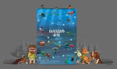 Calendar+game on Behance Shops, Behance, Games, Creative, Kids, Movie Posters, Inspiration, Play