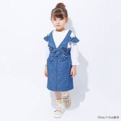 2WAYジャンパースカート - Sunny Landscape(サニーランドスケープ) après les cours(アプレレクール)公式通販