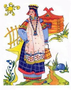 "Russian traditional costume from Orel Province. A postcard from the set ""Russian Costume"""
