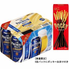 Pocky with beer?! yes please