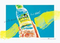 『TAA2016(交通広告グランプリ)』のグランプリが決定しました! ※『TAA(交通広告グランプリ)』とは、㈱ジェイアール東日本企画主催の交通広告作品を対象とした広告賞です。
