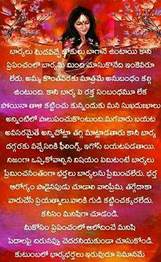 Telugu Mnchi Matalu Images And Nice Telugu Inspiring Life Quotations
