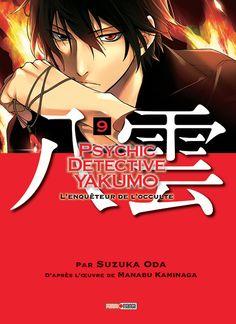 Psychic Detective Yakumo, L'enquêteur de l'occulte - 9 - Suzuka Oda, d'après Manabu Kaminaga