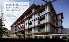 Condominium, Contemporary Architecture, 2 In, Facade, Multi Story Building, Exterior, Mansions, House, Design