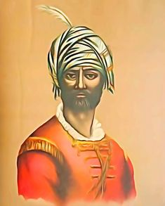 Tipu's Tiger   Tales of History and Imagination