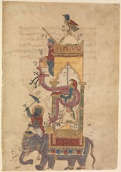The Elephant Clock. Book of the Knowledge of Ingenious Mechanical Devices by al-Jazari (1136-1206 Turkey). Rare Syrian illuminated manuscript. 1315 CE Mamluk period. Copyist, Farrukh ibn `Abd al-Latif.  This device, his most famous and elaborate. Al-Jaziri's work is famed not merely for it's ingenuity and broad knowledge of techniques but because as an engineer his diagrams are complete with precise details and practical instructions for making them which made them widely influential.