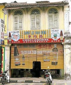 Quaint old chinaman provision shop located at Jalan Leech, Ipoh Old Town