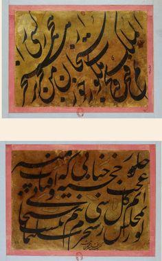 Planche de calligraphie Iran, XVIIe siècle. Papier laqué, 48 f.